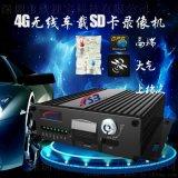 私模4G车载SD卡车载录像机 960P高清画质 130W像素 全网通模块 兼容各种4G信号