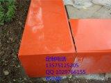 戶外玻璃鋼休閒長凳雕塑 廣場樹脂休閒凳 公園玻璃鋼長凳廠家
