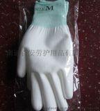 BA. 2301白色PU涂掌手套