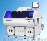 北京HEXI汉尼赛hanasert  HS-520B 全自动立式插件机