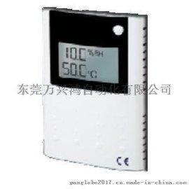 台湾泛达PE1000壁挂式温度传感器湿度传感器