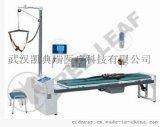 RXPC-400D 颈腰椎牵引床