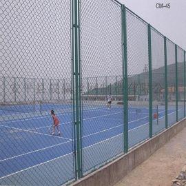 厂家定做组装型球场围网 体育场安全围网