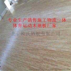 西藏體育木地板全國免費施工