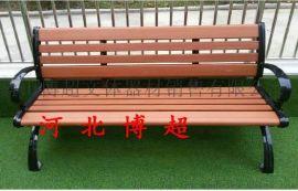 室外休閒椅專業生產廠家