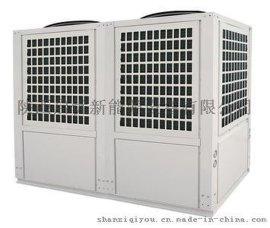 風冷熱泵模組中央空調機組