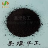 磺化褐煤树脂 改性褐煤 钻井用泥浆材料