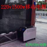 220v1500w在線式ups移動不間斷電源家庭備用靜音發電機