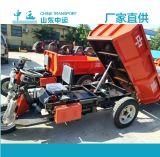 建築用自卸三輪車   工地三輪車   電動自卸三輪車