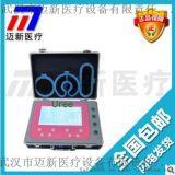 【迈新供应】YR-380C 产后康复治疗仪(便携式)/产后康复治疗仪