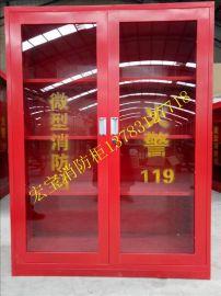 青岛专业微信消防站微信消防柜生产厂家