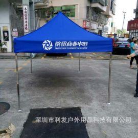 不锈钢广告帐篷不锈钢展销帐篷印LOGO质量好耐用