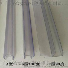 中山廠家直供淋浴房衛浴密封膠條 玻璃門窗PVC防水膠條 玻璃門擋水密封膠條