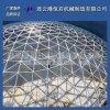 恆啓機械 網殼 儲罐網殼 三角形網殼 板式節點網殼 大跨度網殼