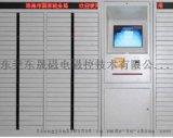 保密文件柜、BMG1890-8文件柜