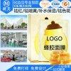 广州化妆品oem代加工厂定制蜂胶面膜oem加工贴牌