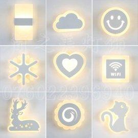 廠家直銷LED現代壁燈,牀頭燈,酒店客房燈