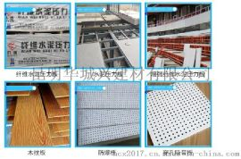 栈道板-新型绿色建材栈道板-新型绿色建材