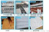 棧道板-新型綠色建材棧道板-新型綠色建材