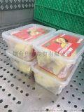 泰国进口榴莲 冷冻榴莲 金枕榴莲 盒装榴莲 400g/盒