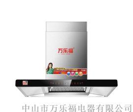 万乐福CXW-230-A9262顶吸式体感油烟机