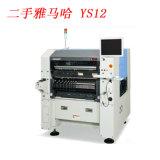 供应全新雅马哈YS12全自动高速贴片机