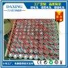 榨汁機用18650 1500mah15C 鋰電池