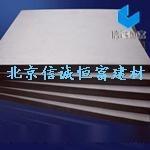恆富廠家直銷高強度纖維增強水泥壓力板