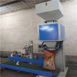 华创生物质颗粒包装机 肥料包装机 颗粒定量秤包装机