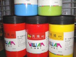 上海高濃縮丙烯顏料批發