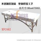 翔菲家具生产按摩床,美容床,XFC002