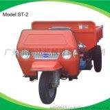 厂家直销柴油工程液压助力矿用三轮车 工地用农用三轮车,后翻斗车