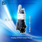 德蓝仕WQ70-22-11大功率大流量潜污泵