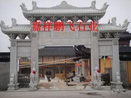定制砂巖石雕牌樓  批發 供應 各種石材 石雕牌樓