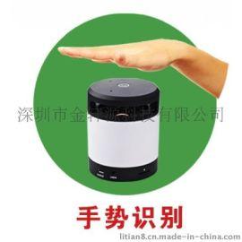 手勢識別藍牙音箱 手感應藍牙音箱 插卡免提通話