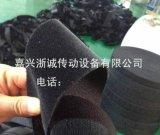 黑绒包辊刺皮 黑绒包胶带