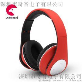 新款頭戴式藍牙耳機 無線通訊耳機身歷聲可折疊耳機