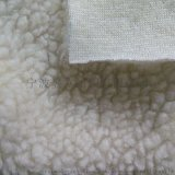 厂家供应 大小颗粒羊羔毛 仿羊羔 提花羊羔毛 含羊毛羊羔毛 举报