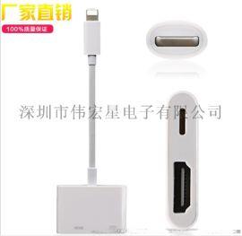 深圳 苹果Lightning转hdmi+pd转接线