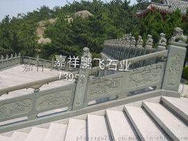 旗杆护栏    优质 汉白玉 石栏杆 厂家 定制