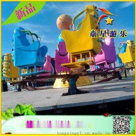 珠海童星品質保障/遊樂場項目/霹靂搖滾 新型遊樂設備/預定中
