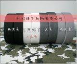 三层布专用热风胶带、三层胶条、三层布胶条、防水鞋套专用胶条、防水服装专用胶条