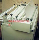 全自动管道保温成型机,铁皮下料机
