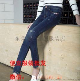 夜市地摊货源女装 夏季便宜女式牛仔小脚裤批发 库存服装尾货处理