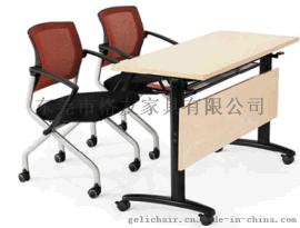 廣東折疊培訓桌廠家批發折疊培訓臺