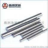 厂家直供优质硬质合金圆棒 YL10.2钨钢圆棒
