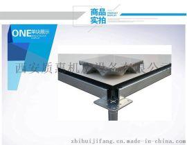 西安質惠陶瓷防靜電地板架空活動地板機房專用