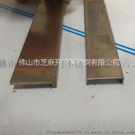 不锈钢拉丝线条装饰条U型包边收边条