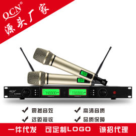 QCN/清脆鳥Q-6000一拖二無線麥克風話筒