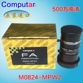 日本康標達ComputarFA定焦工業鏡頭 500萬級高清像素 8mm-50mm焦距可選